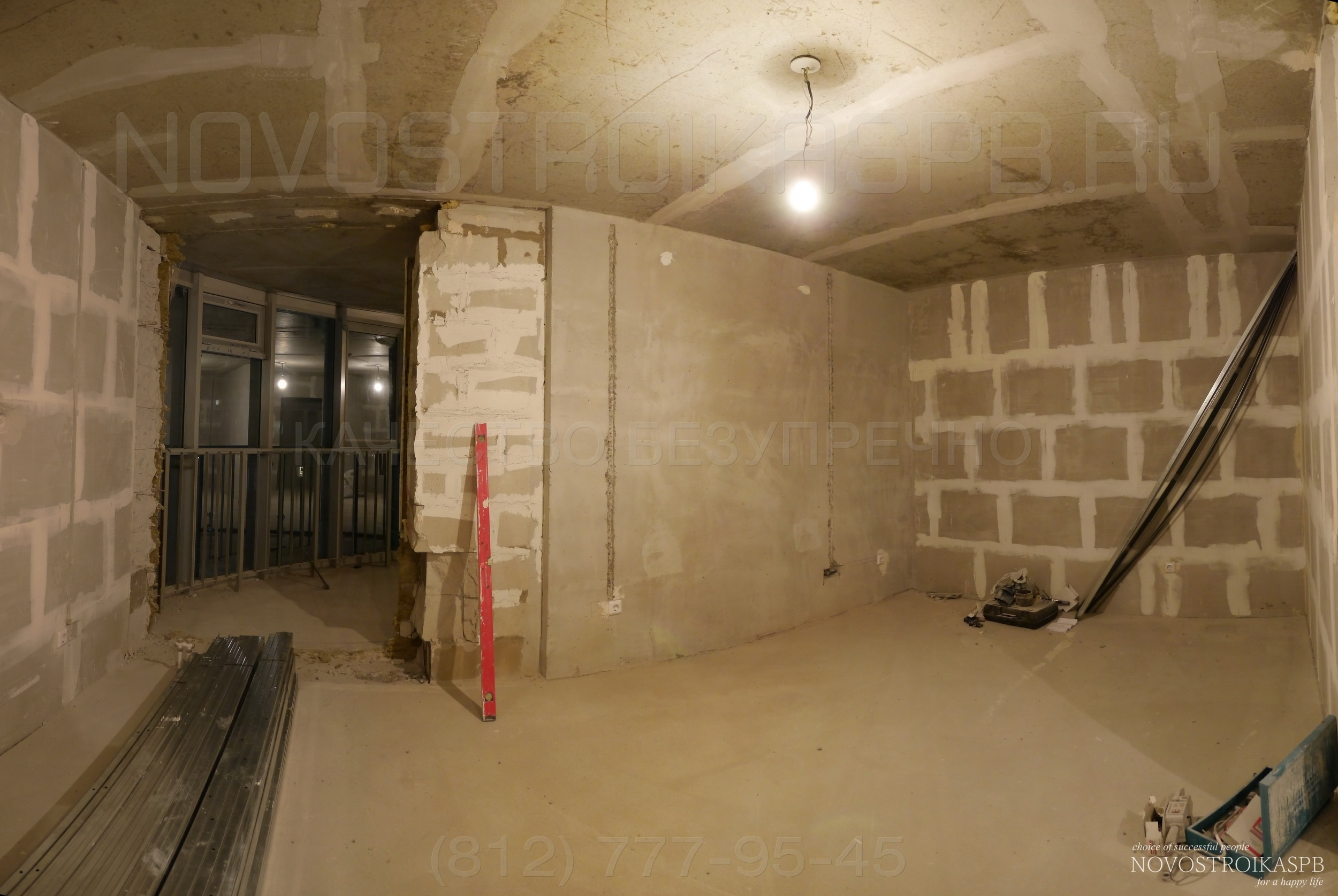 Как начать ремонт в квартире новостройке