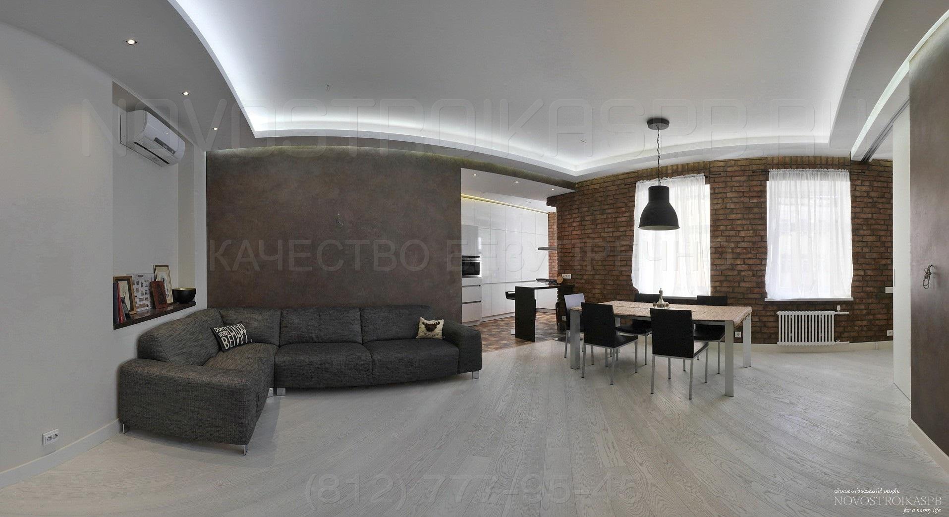 Ремонт квартиры студио