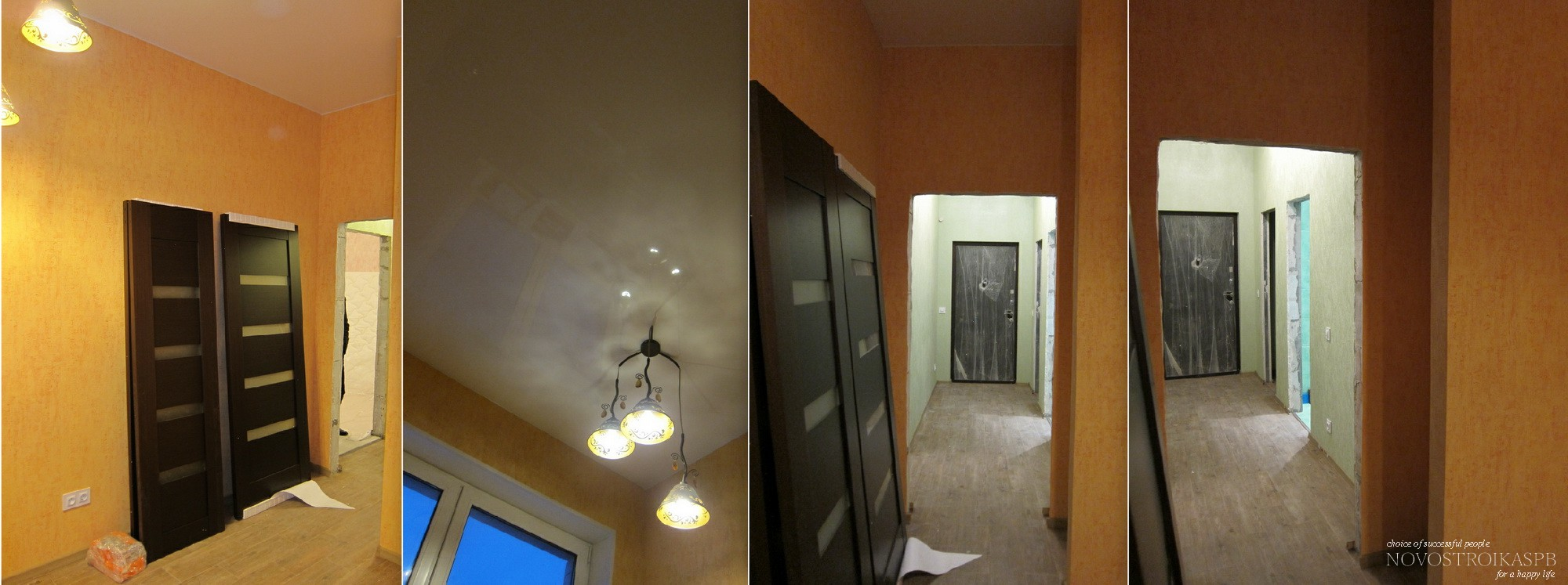 Ремонт квартир в жк доминанта